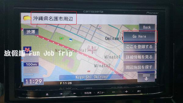 040租車流程.JPG