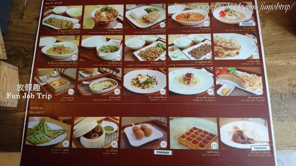 004.(班蘭葉鬆餅)Coffee break at li-bra-ry At Sukhumvit 24.jpg