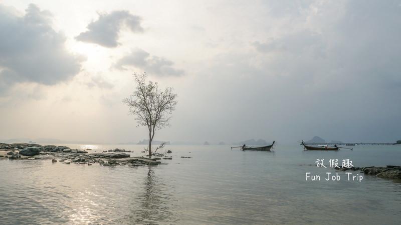 025Nakamanda Resort Krabi.jpg