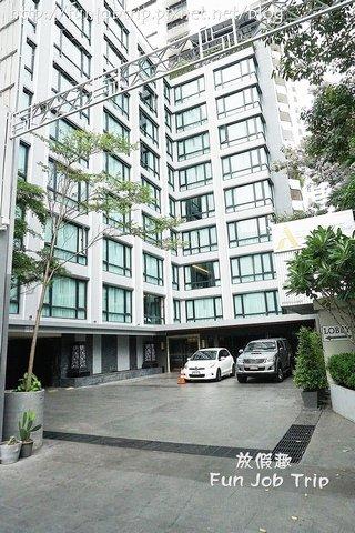 004.阿特飯店 (Arte Hotel).jpg
