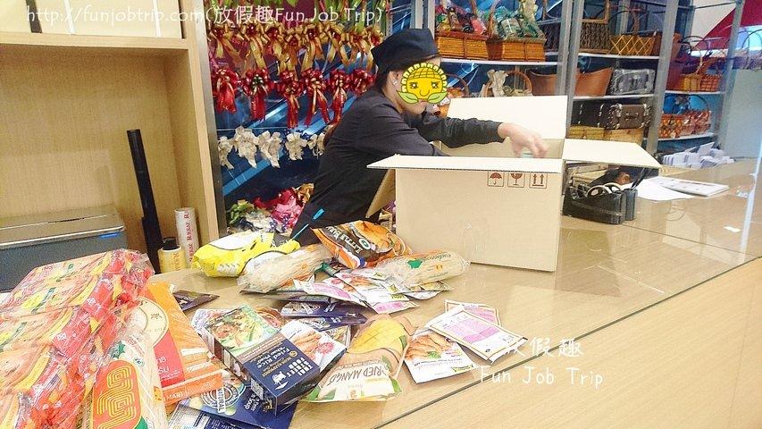 007.Gourmet Market免費運送.jpg