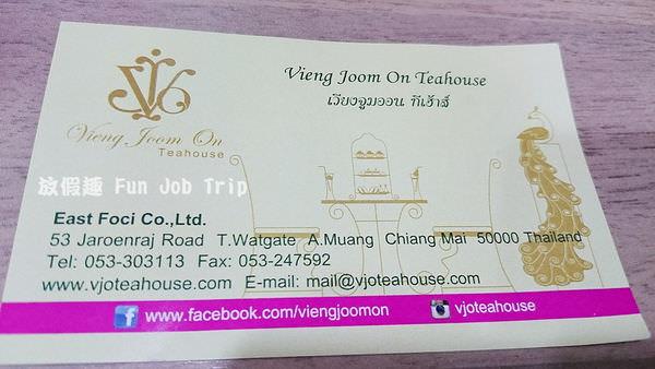 023vieng joom on teahouse.JPG