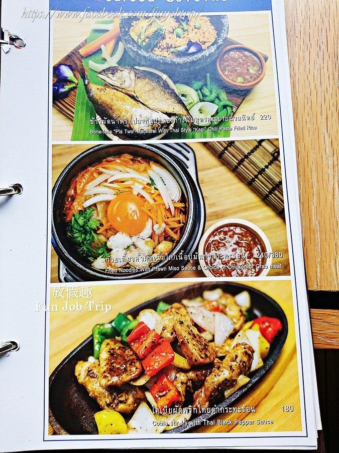 004.Vapor Seafood.jpg