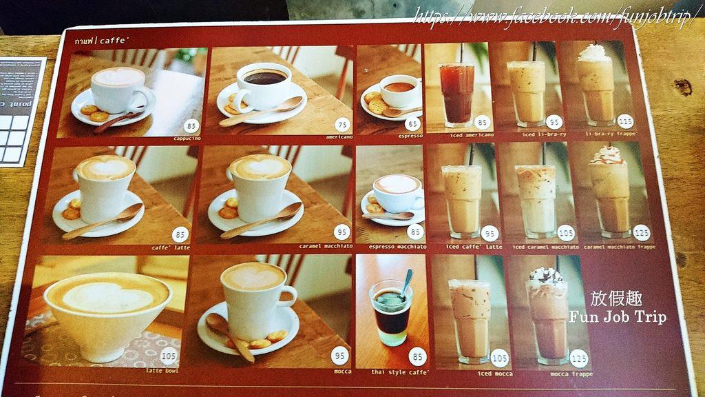 005.(班蘭葉鬆餅)Coffee break at li-bra-ry At Sukhumvit 24.jpg
