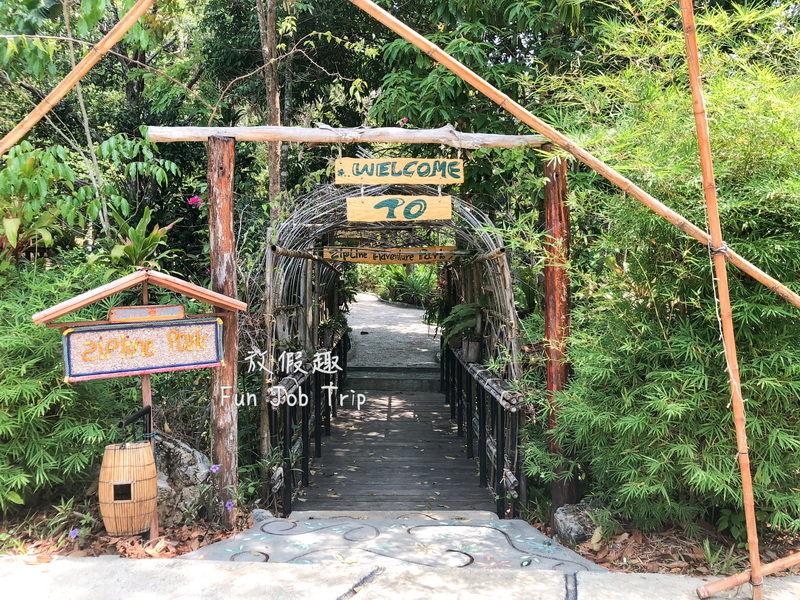 044 Aonang Fiore Resort.jpg