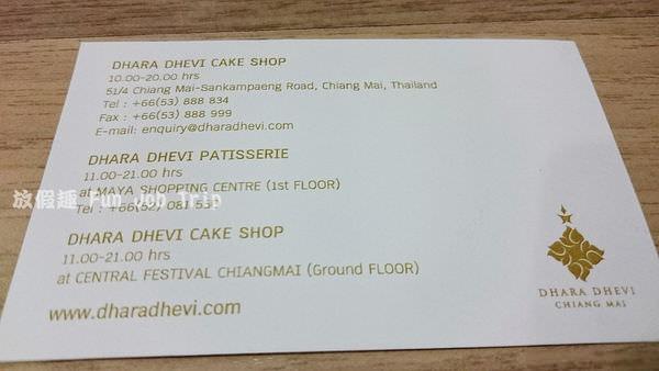 025Dhara Dhevi Cake Shop.JPG