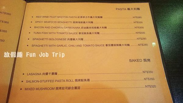 007Bon Appetit-72號.JPG