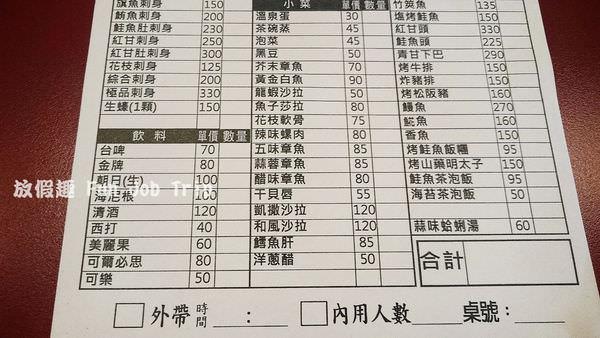 002鱻賀屋.JPG