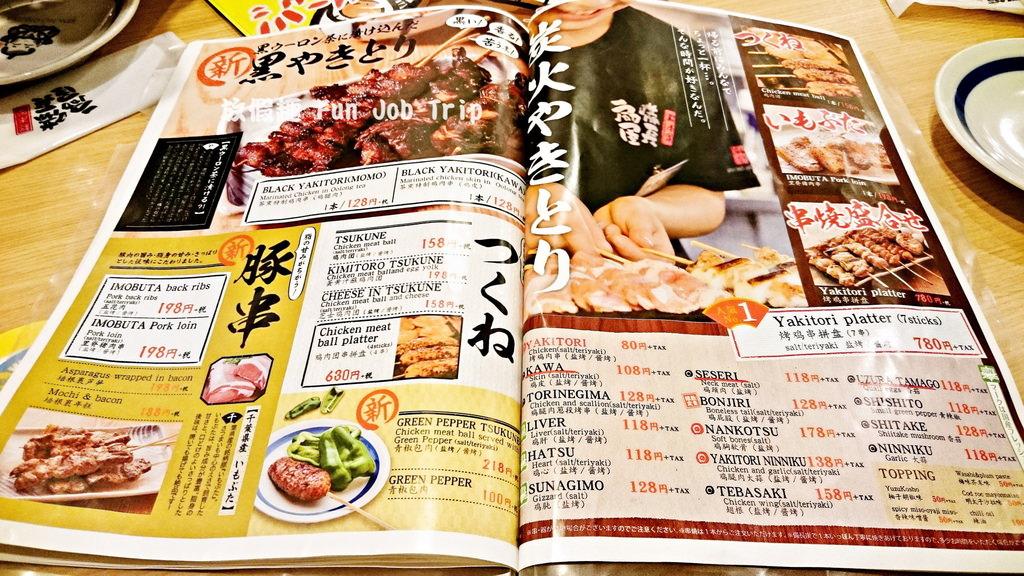 002淺草扇屋.jpg