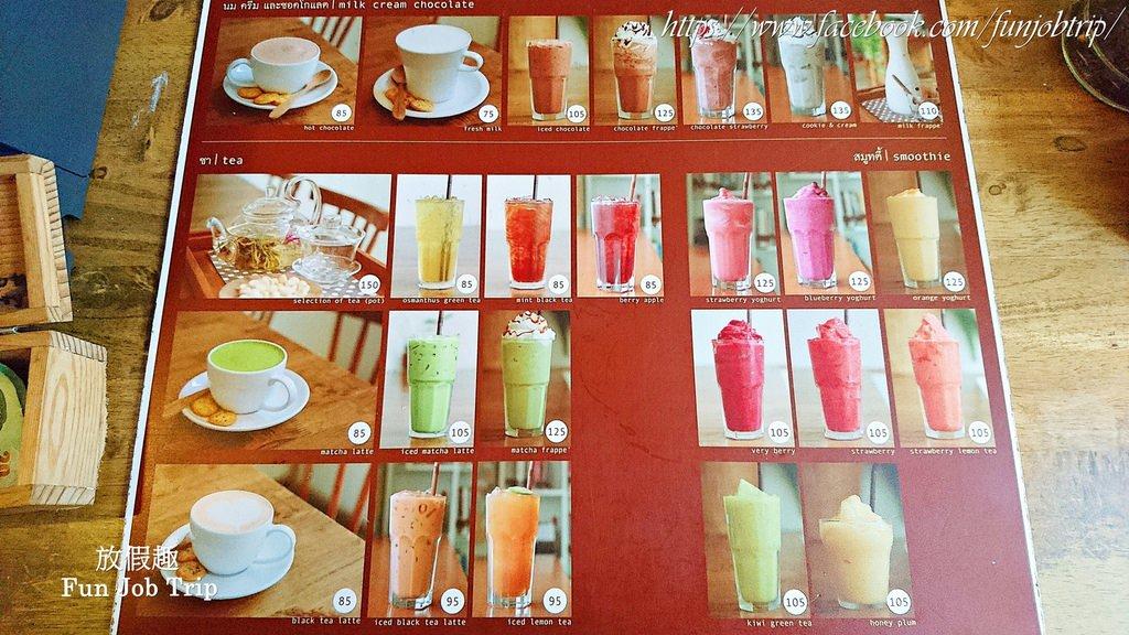 006.(班蘭葉鬆餅)Coffee break at li-bra-ry At Sukhumvit 24.jpg