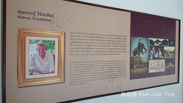 三頭象博物館007.JPG