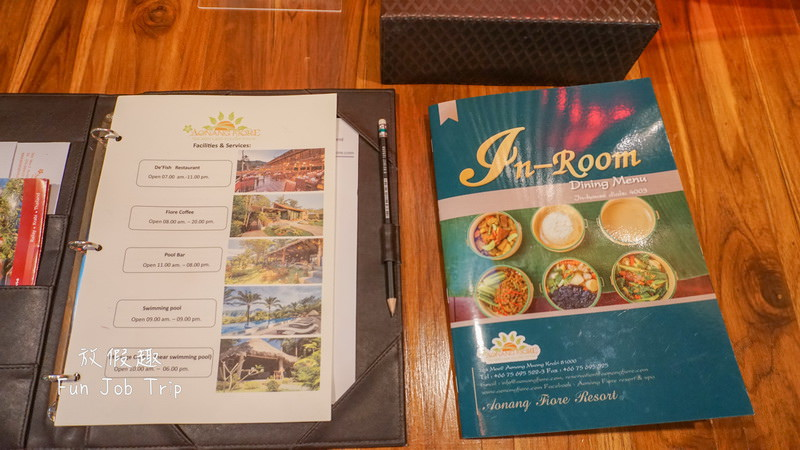 014 Aonang Fiore Resort.jpg