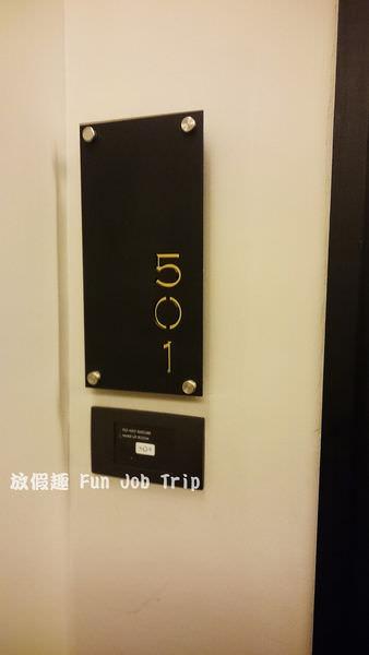 059U Sukhumvit Hotel .JPG