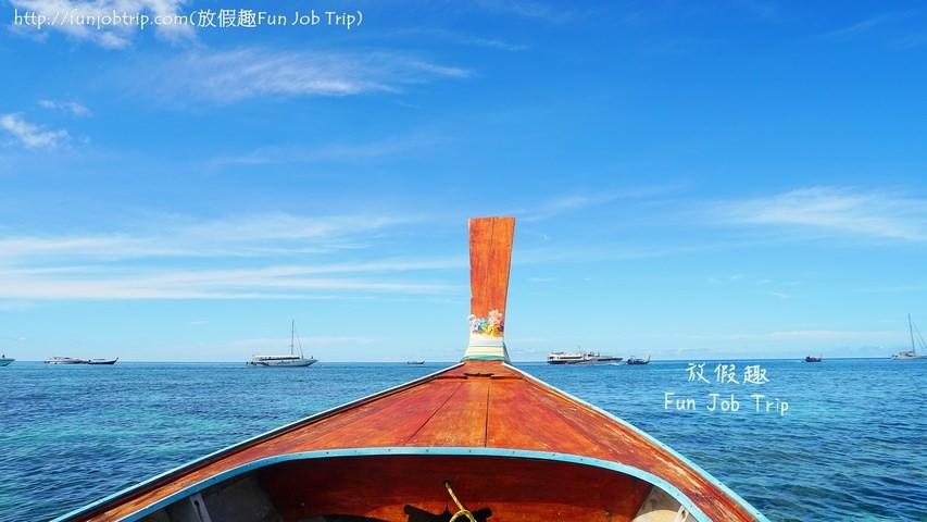 004.麗貝島浮潛.jpg