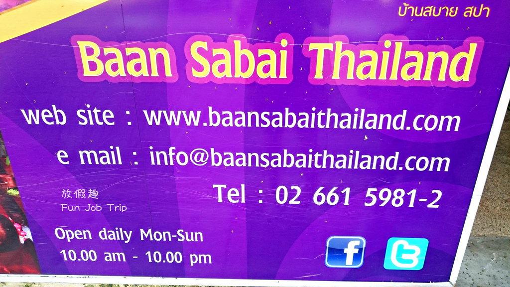 002Baan Sabai Spa.JPG