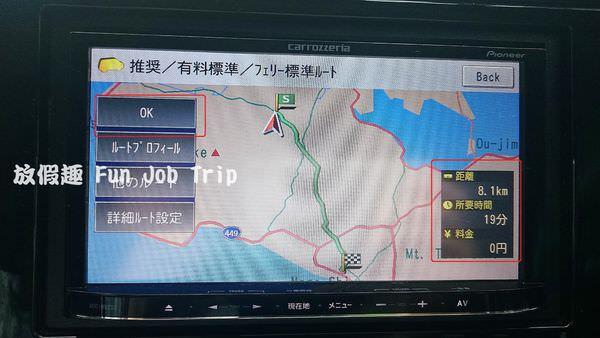 041租車流程.JPG