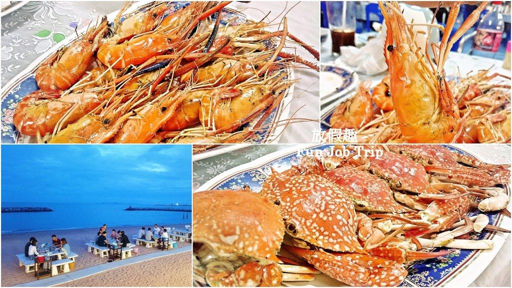 024Preecha Seafood.jpg