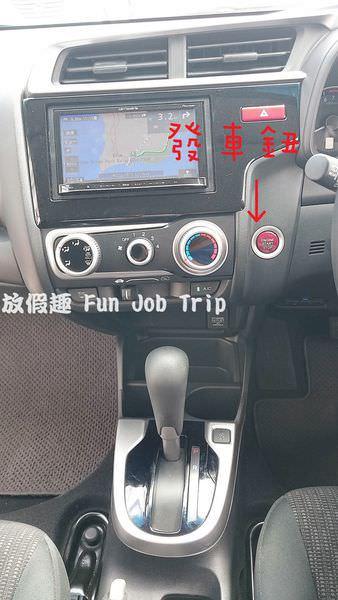 047租車流程.JPG