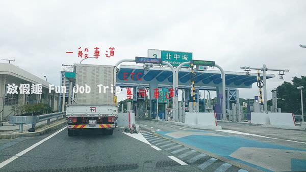 013租車流程.JPG
