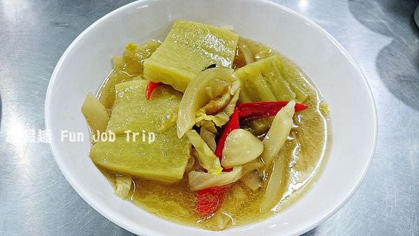 014Jae Oh Khao Tom Pet.JPG