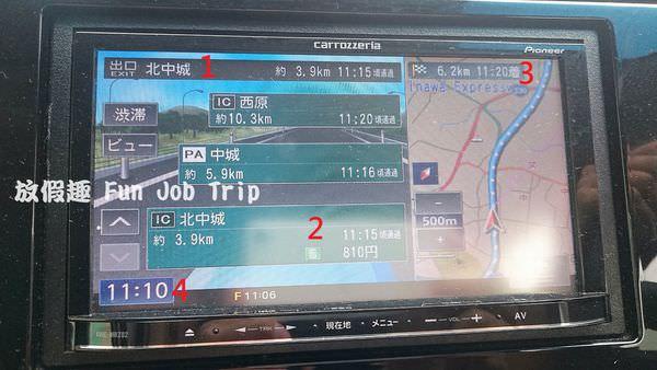 011租車流程.JPG