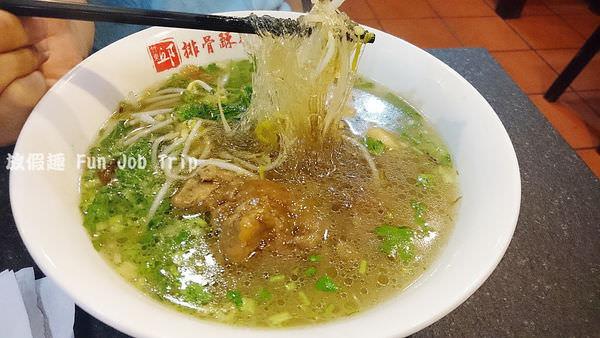 007竹東排骨酥麵.JPG