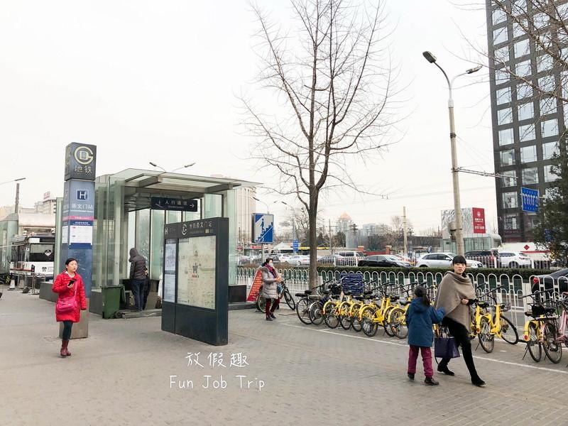 030北京新世界酒店.jpg