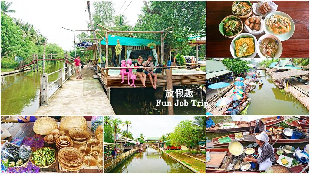 031Tha Kha Floating Market.jpg