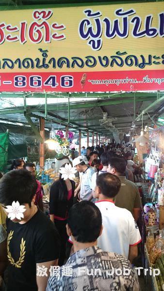 017Khlong Lat Mayom.jpg