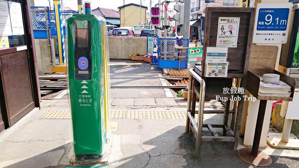 030鎌倉江之島交通.jpg