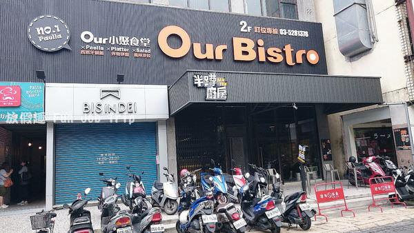 001小聚食堂.JPG
