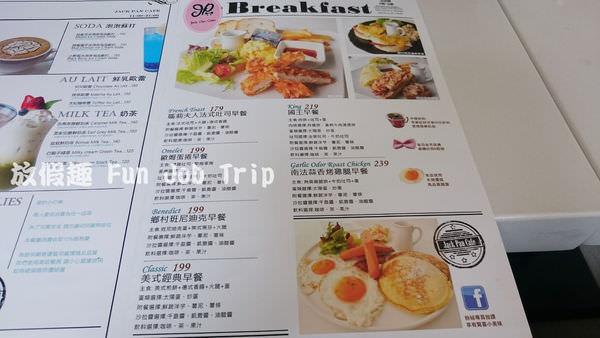 010傑克潘咖啡館Jack Pan Cafe.JPG