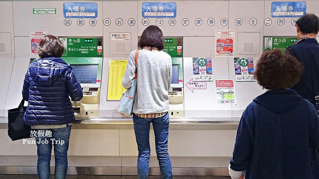 014鎌倉江之島交通.jpg