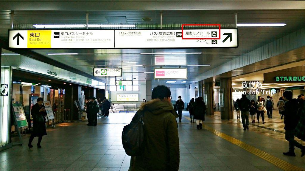 003鎌倉江之島交通.jpg