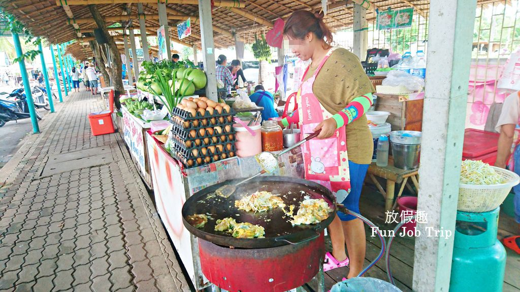 026Tha Kha Floating Market.jpg