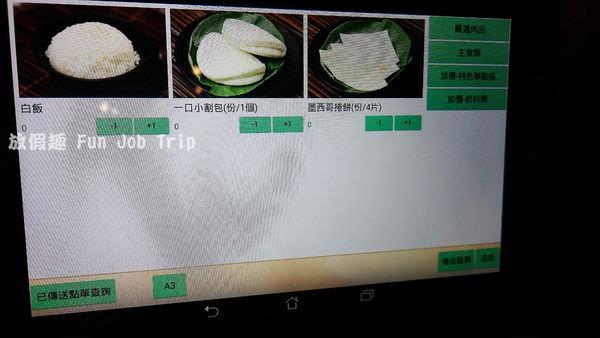014巨城銅盤烤肉.JPG