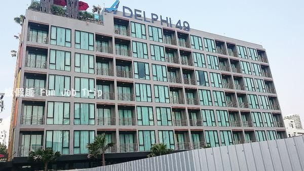 031Adelphi Forty-Nine Hotel.JPG