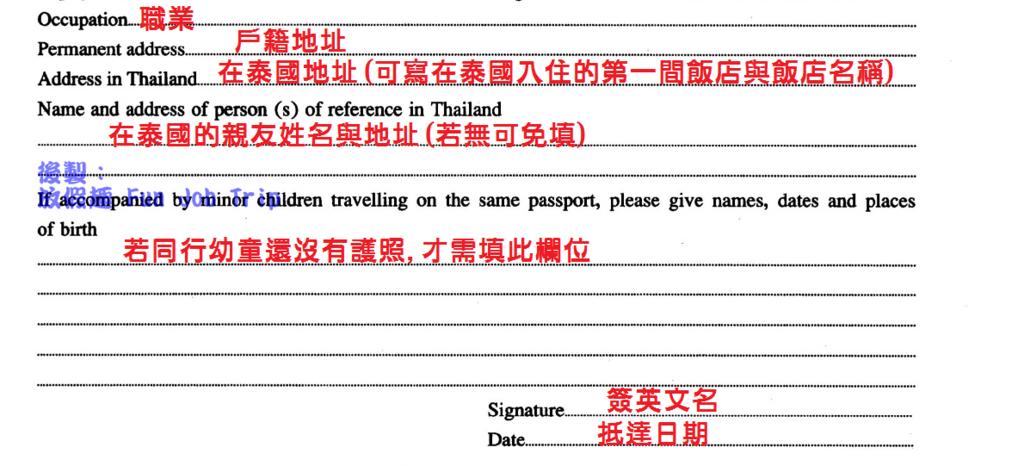 022辦泰簽.png