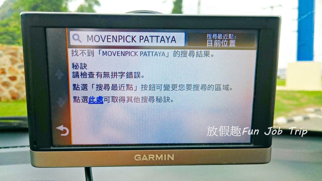 024pattaya自駕.JPG