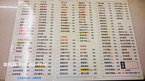 003竹北熱老巢.JPG