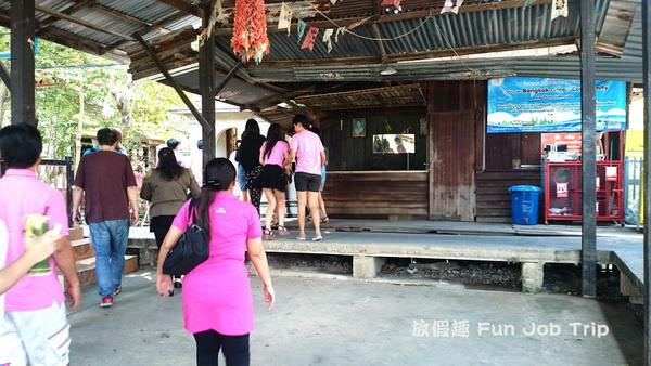 022Khlong Lat Mayom.jpg