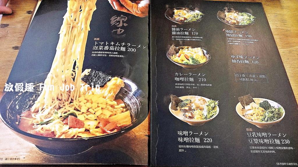 004綜也蔬食.jpg