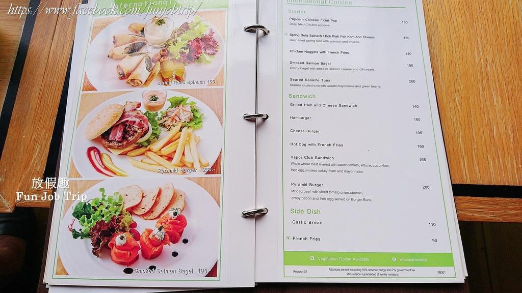 008.Vapor Seafood.jpg
