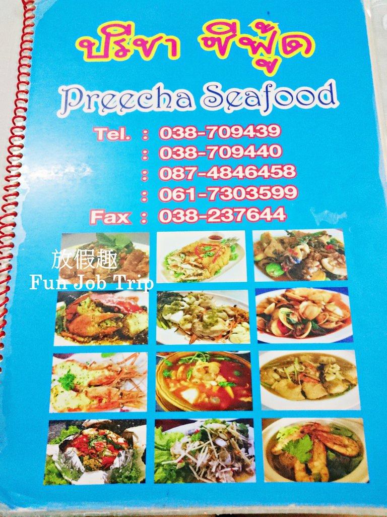 025Preecha Seafood.jpg