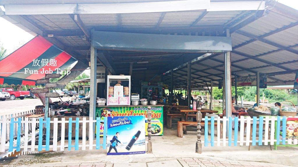 025Tha Kha Floating Market.jpg