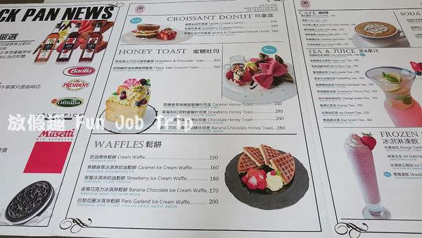 011傑克潘咖啡館Jack Pan Cafe.JPG
