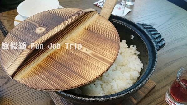 011竹北開飯川食堂.JPG
