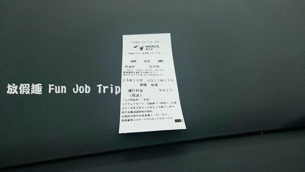 014租車流程.JPG