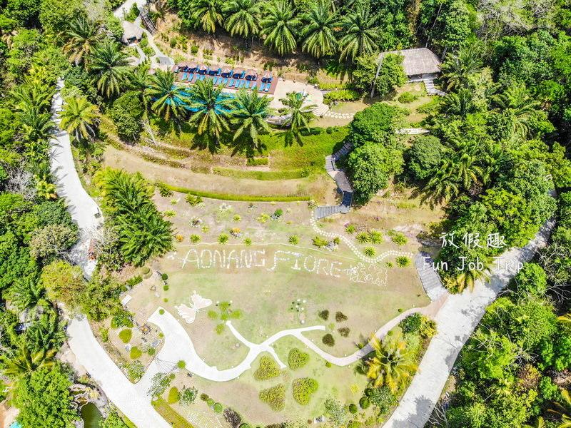 001 Aonang Fiore Resort.jpg
