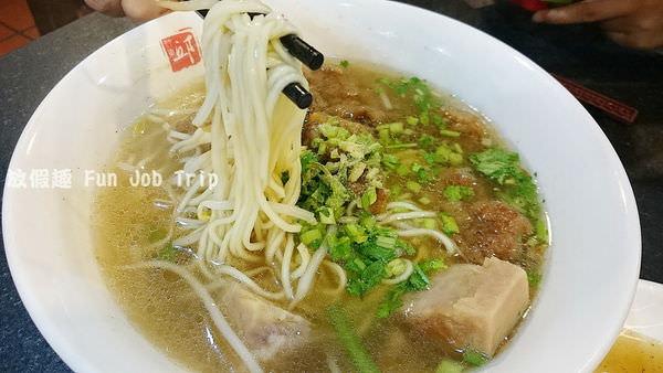 009竹東排骨酥麵.JPG